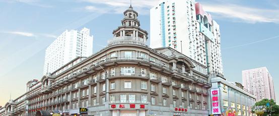 永辉超市(601933.SH):拟溢价23%收购中百集团10.14%股份,这一次能拿下吗?