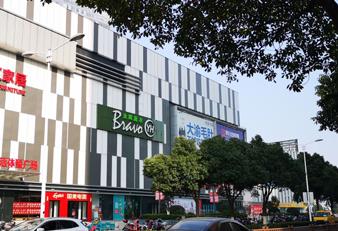 永辉超市持股40%将成中百最大股东,发布要约收购以来累升11%