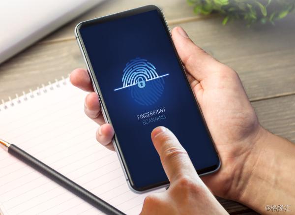 汇顶科技(603160.SH)一季度净利增长超20倍,屏下指纹商用迎爆发