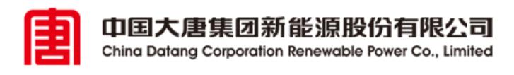 【业绩会直击】大唐新能源(01798.HK)归母净利润大幅增长,电力销售量价齐升