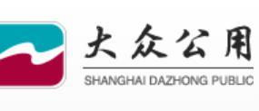 大众公用(01635.HK/600635.SH):公用事业稳中有升,科创板利好价值待释放
