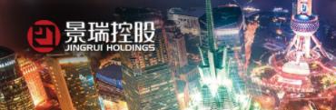 连续三个月回购动作不断,景瑞控股(01862.HK)真的被低估了吗?