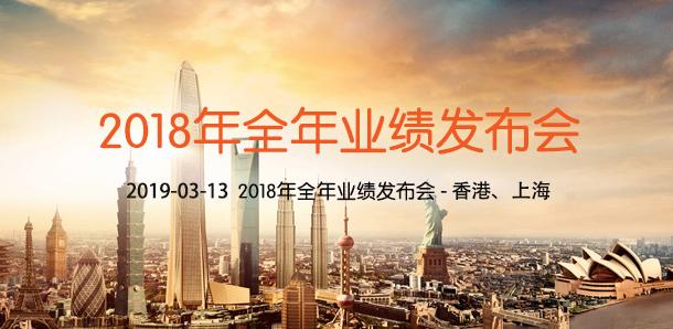 【业绩会直击】中国平安(601318.SH/02318.HK):疾风知劲草,逆势中实现高增长