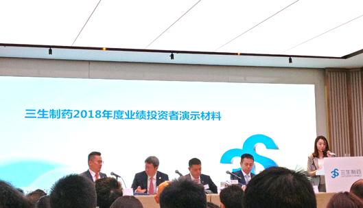 【业绩会直击】三生制药(1530.HK):业绩持续高增长 研发投入大迈步