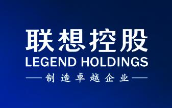 联想控股(3396.HK):资产结构大幅优化,资本市场回暖业绩有望爆发