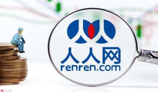 早报   刘强东夫妇进军私募;人人网被卖;银隆10亿案迷雾;暴跌22%!香港楼市10年牛市终结