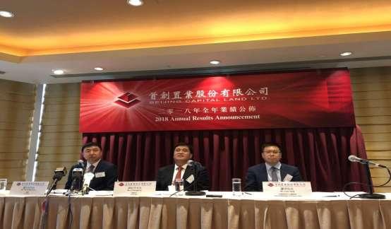 首创置业(02868.HK):18年签约销售额创新高,今年目标800亿