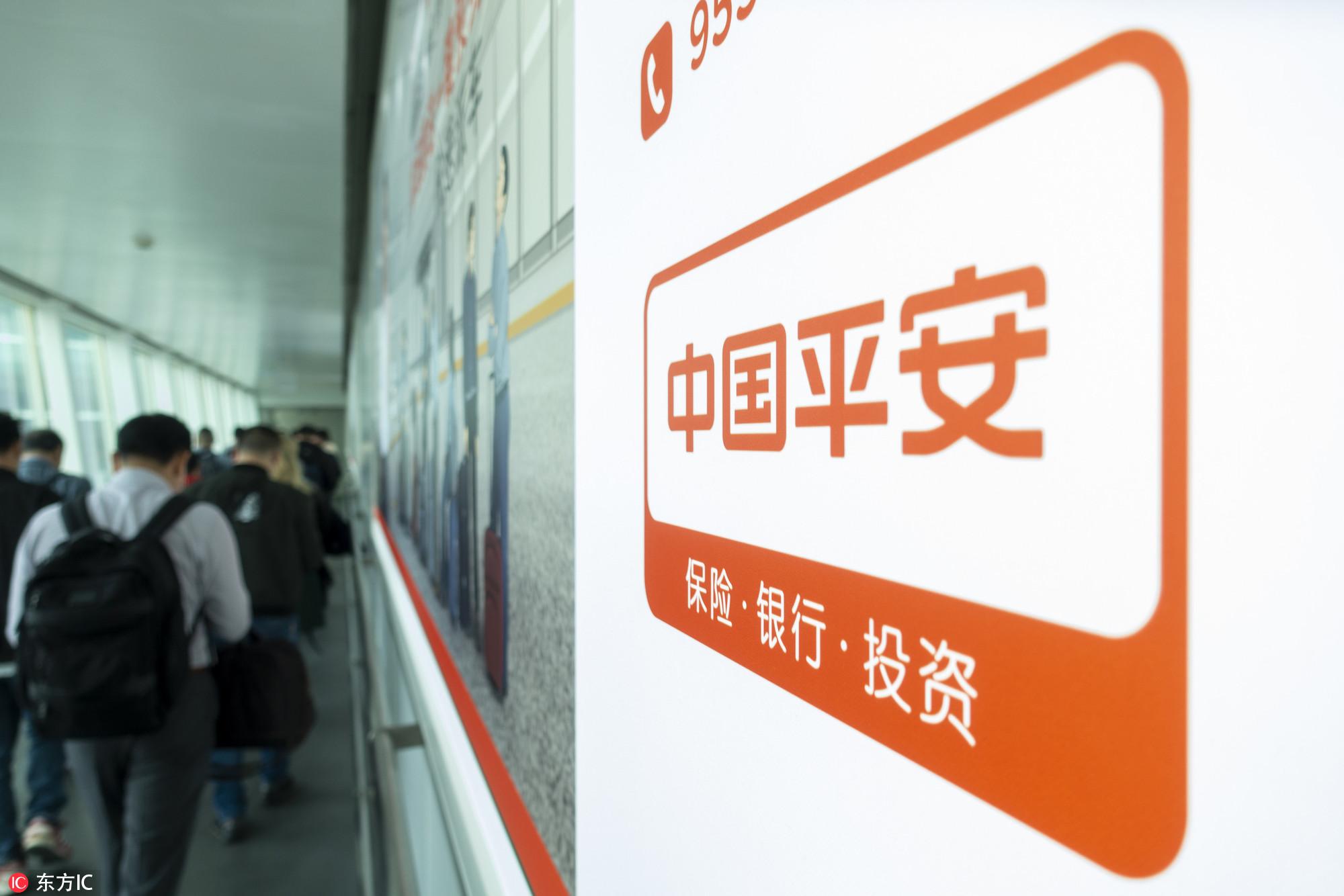 【业绩速递】中国平安(02318.HK):营收纯利双位数增长,首次实施回购计划!