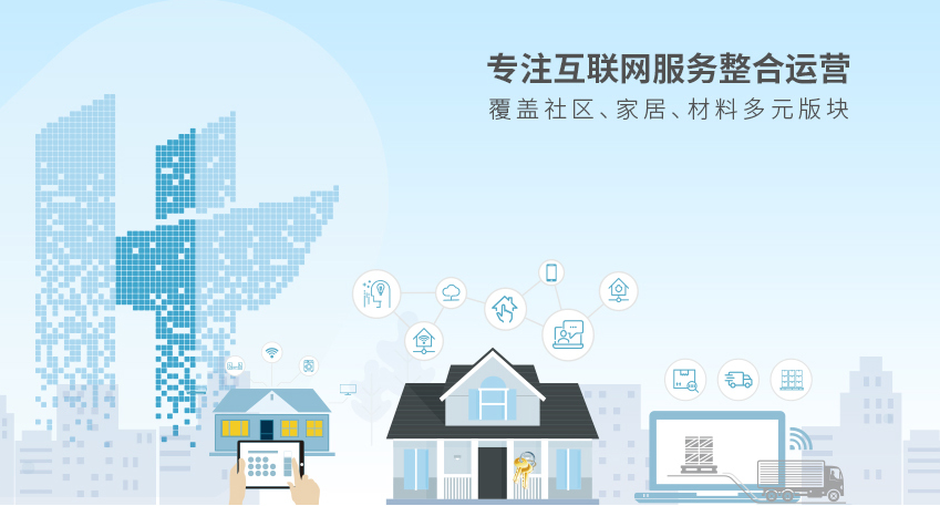【业绩速递】恒腾网络(00136.HK)业绩大幅度上涨,主营业务市场环境利好