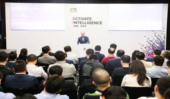 """绿景中国(0095.HK):""""科技+地产""""产业升级,欲成""""智慧城区""""新标杆"""