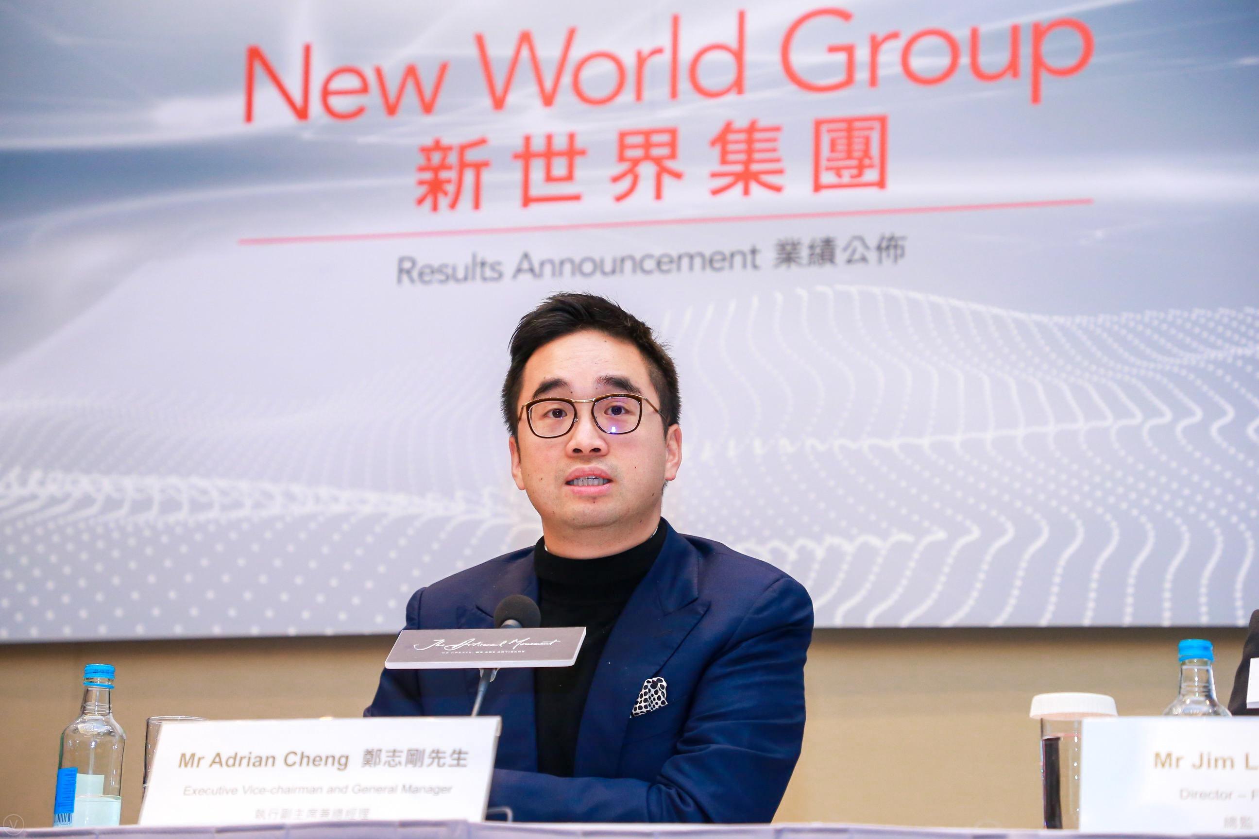 一图看懂新世界发展(0017.HK)2019财年中期业绩