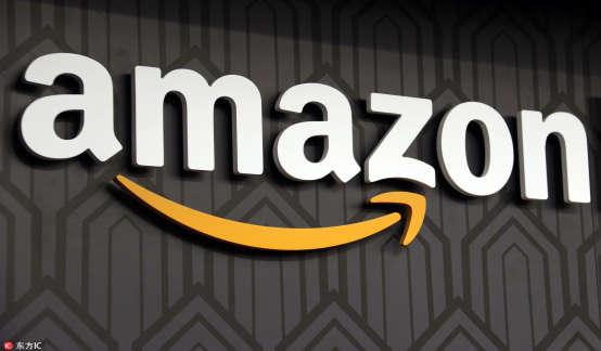 亚马逊取消纽约第二总部计划
