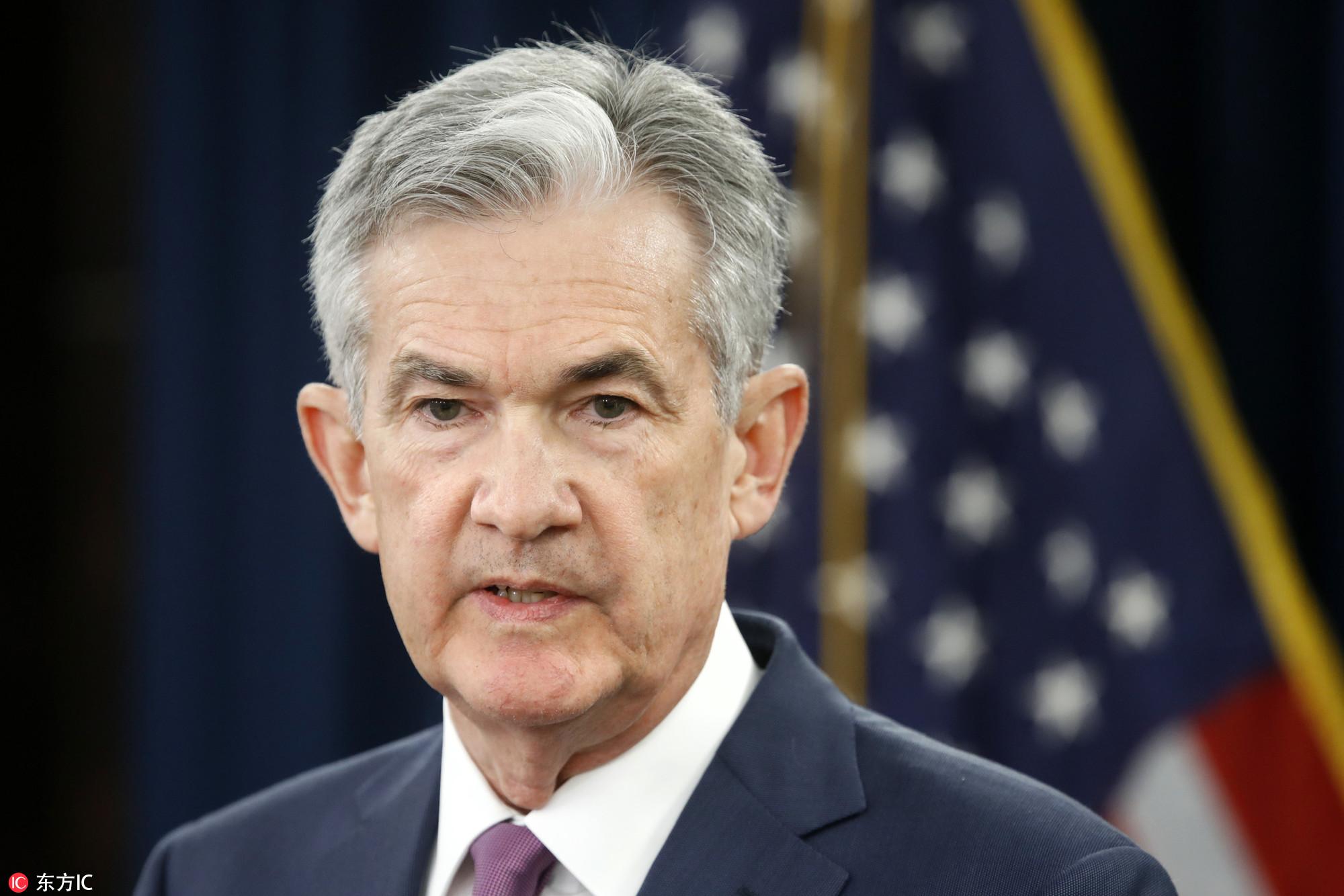 美联储周三举行政策会议 加息预测及资产负债表减持成焦点