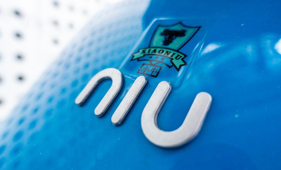 小牛电动车(NIU.US)暴涨27% 未来还有多少上升空间?