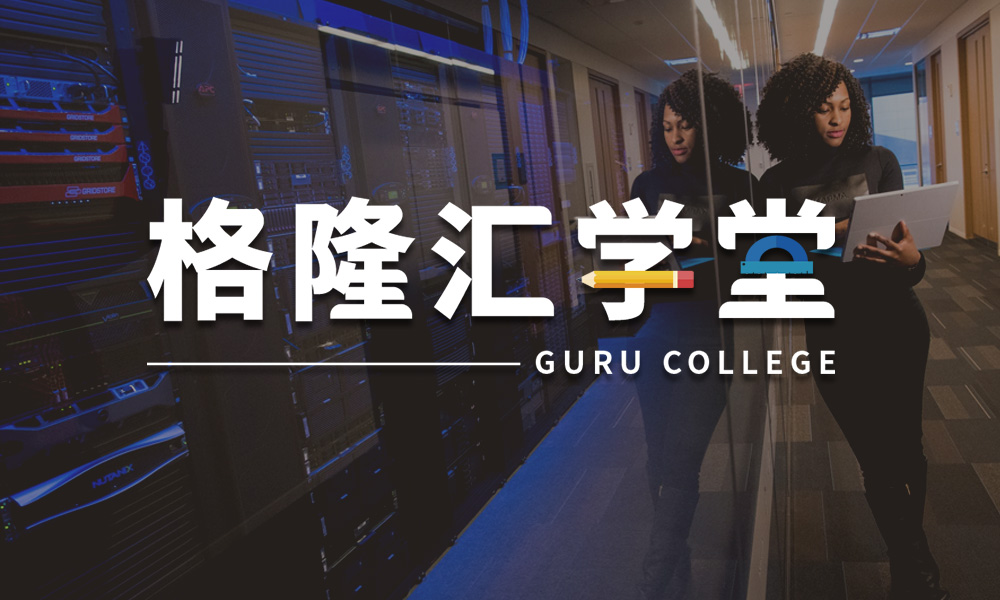 数据观市:深圳跻身全球五大房价最高城市
