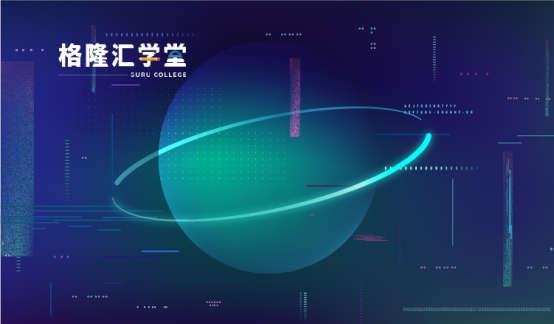 数据观市:5G产业链核心标的