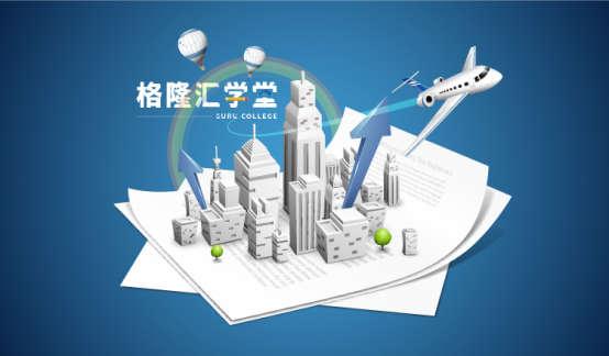 数据观市:广州甲级写字楼新增供应、净吸纳量及空置率