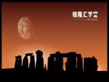 时事趣解:中国人面对的三个世界性难题