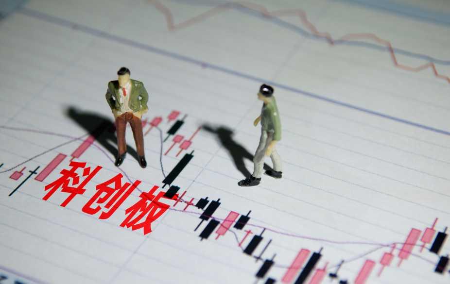 中国通号(03969.HK)建议在上交所科创板上市 拟发行不超21.97亿股A股