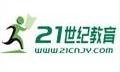 21世纪教育(1598.HK):营收保持双位数增长,内生+外延驱动大有可为