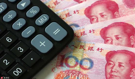 中民投负债总额达2328亿元,甩卖上海黄金地段自救