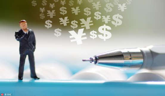 潘向东:美联储态度转鸽缓解人民币贬值压力