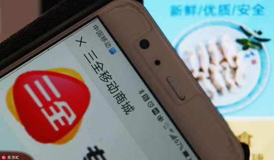 """三全食品踩雷""""非洲猪瘟"""":猪肉水饺占比25%,恐拖累2019年业绩"""