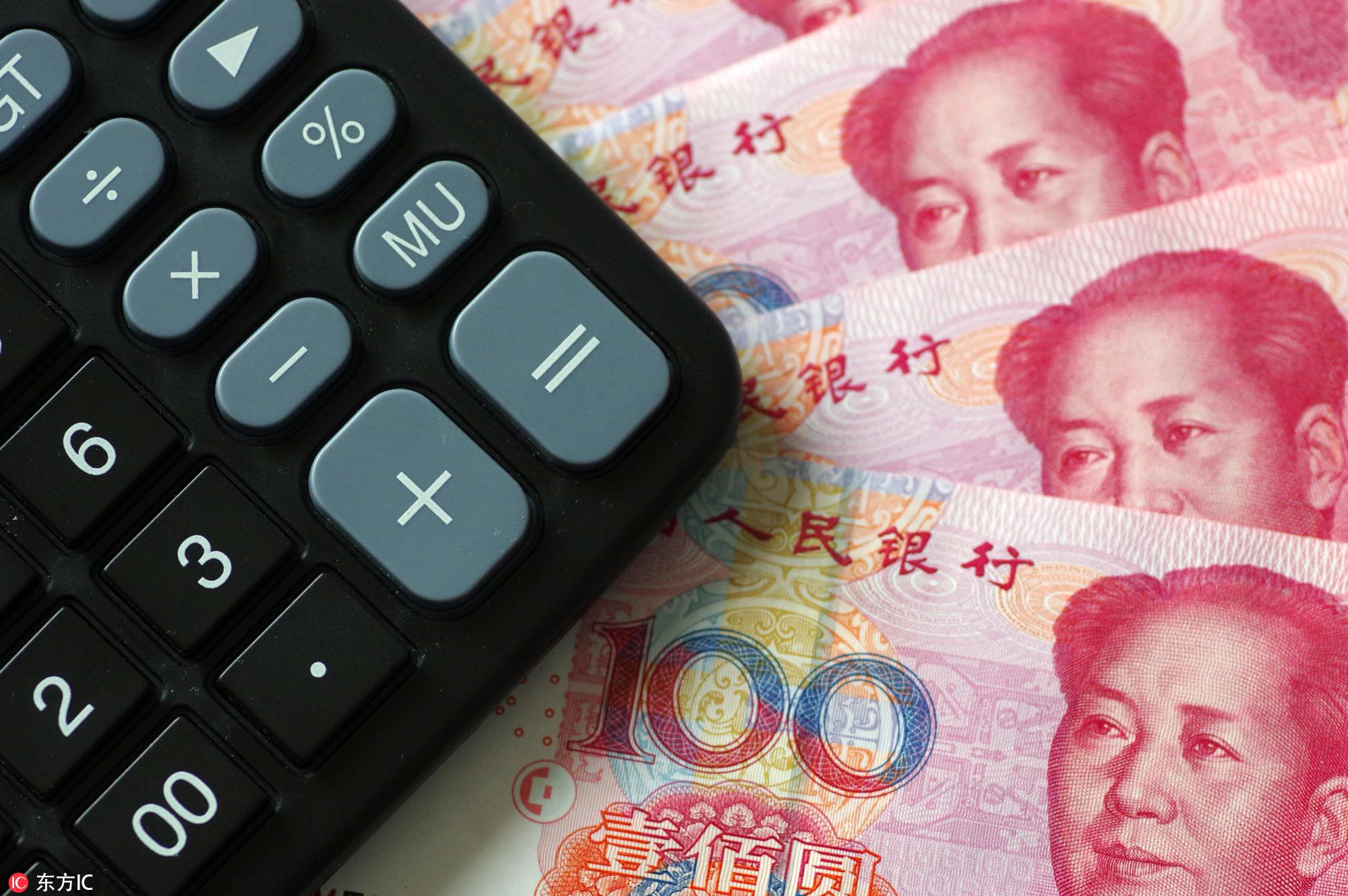 任泽平:中国是发达国家还是发展中国家?