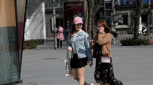大数据下的中国女人