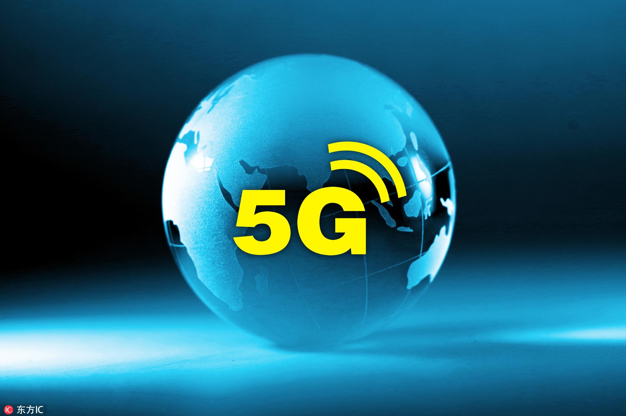 5G时代的零售创新机会