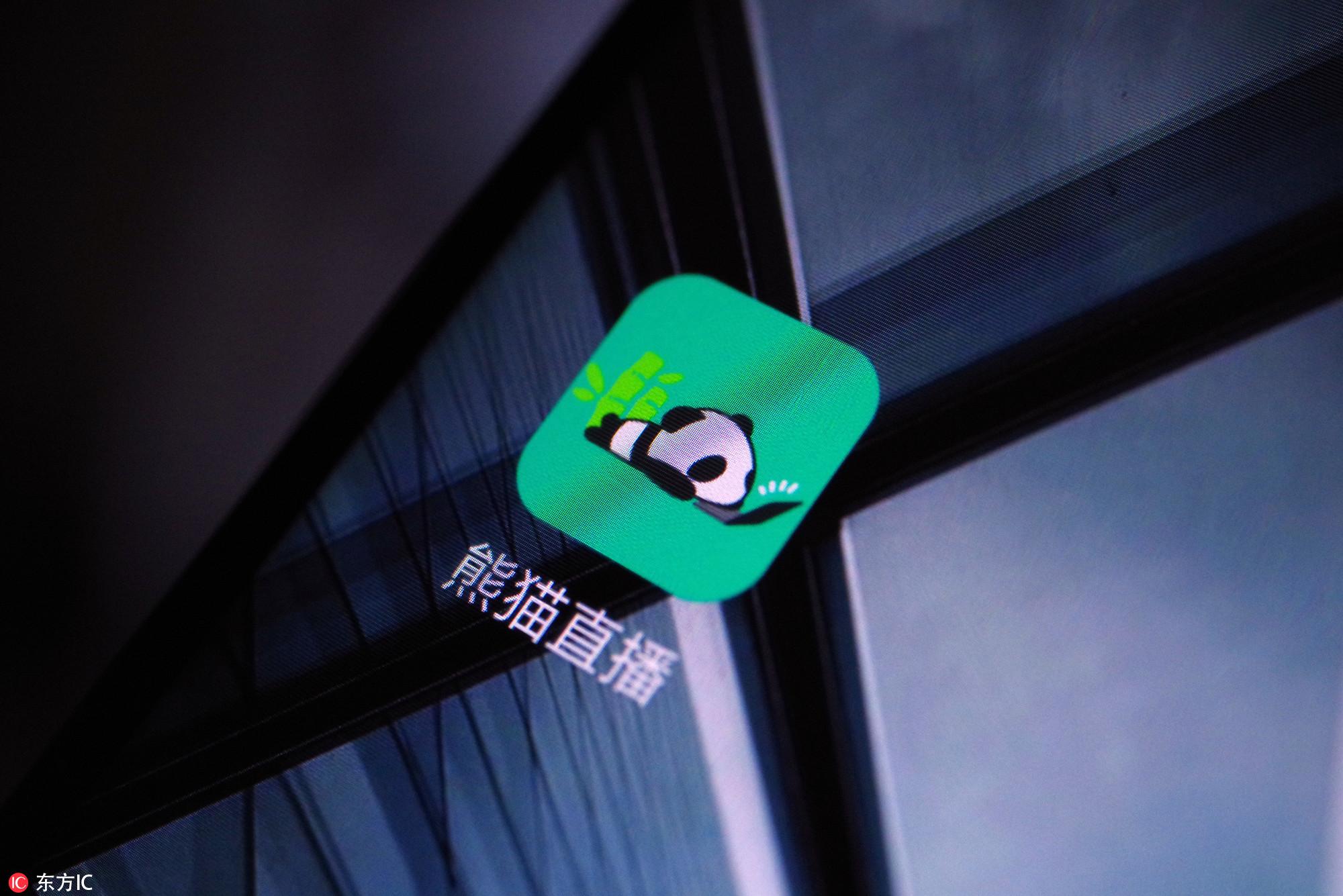市场深处的忧虑之熊猫直播的启示