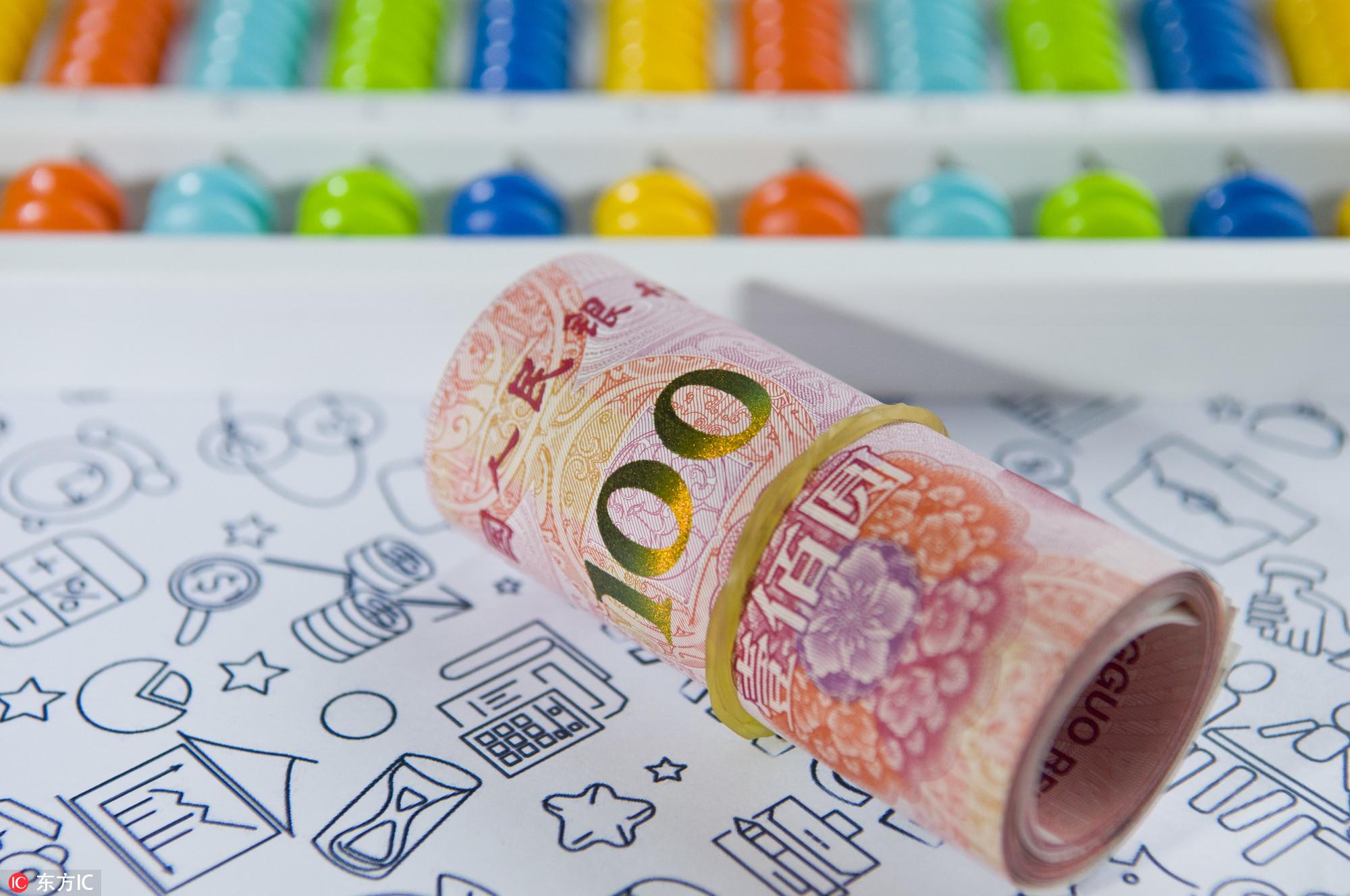 潘向东:我国增值税和企业社保费率仍高于同类经济体
