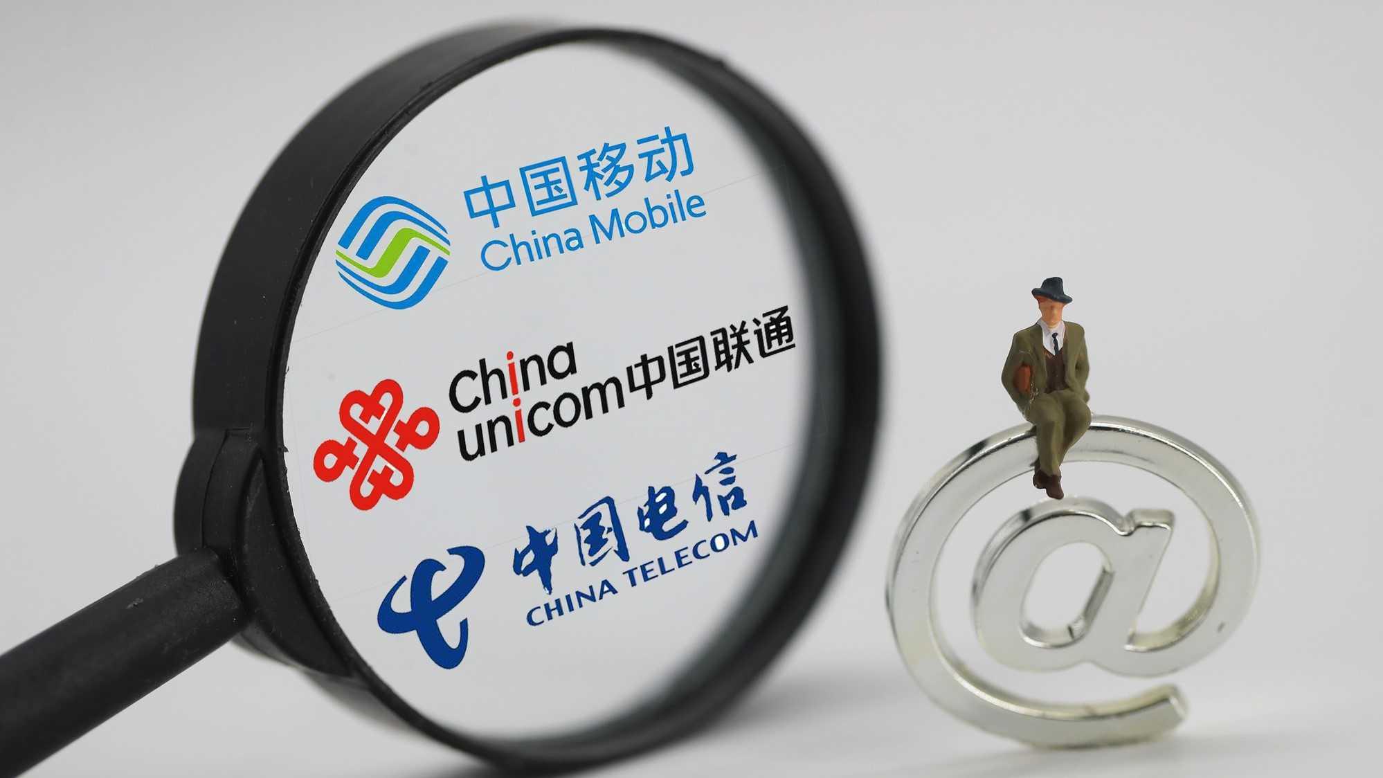 """三大运营商2018年""""成绩单""""公布,中国移动日吸金超3亿"""