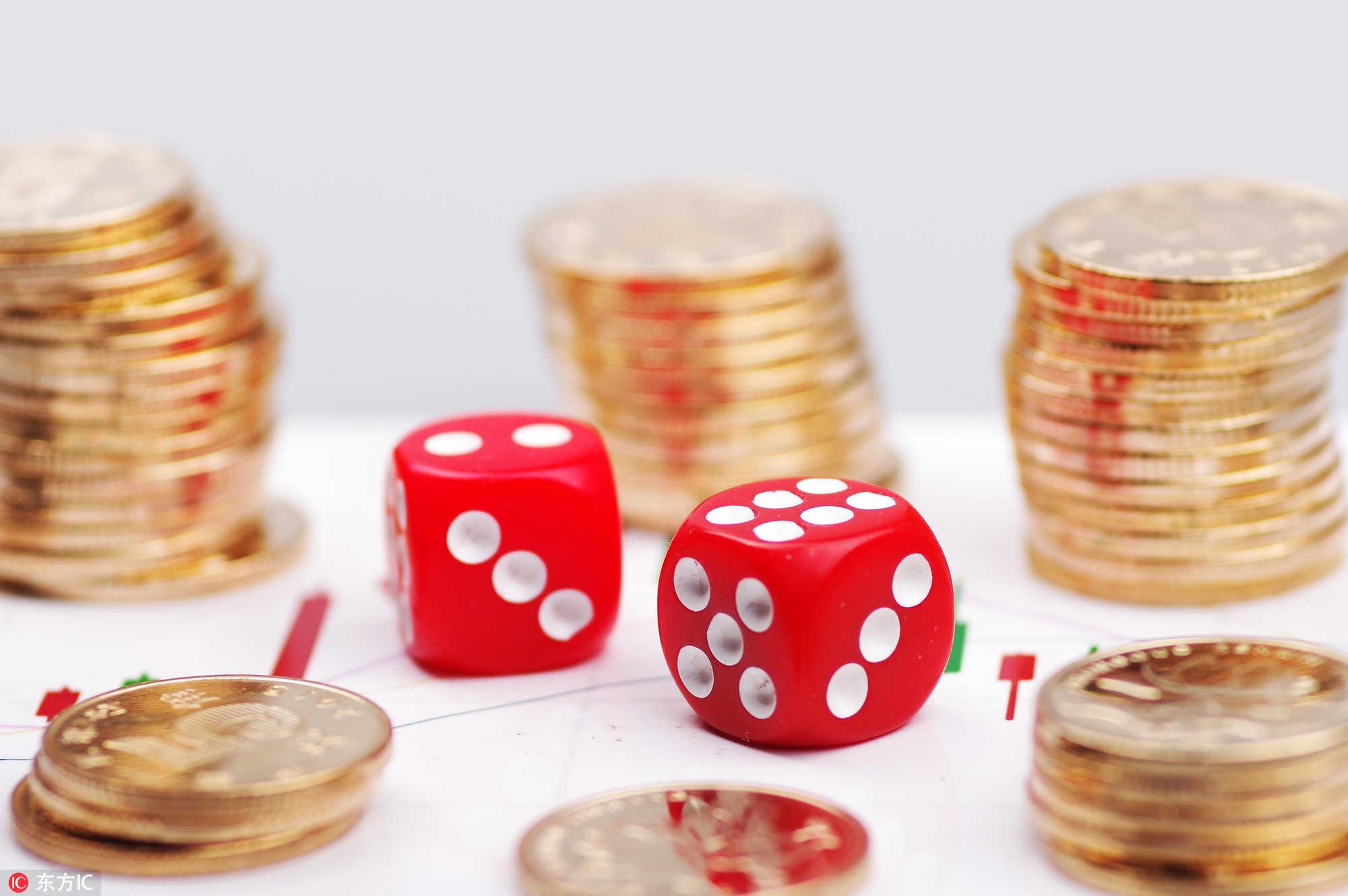 港股复盘:恒指再度上涨0.21%,澳门博彩股集体上涨