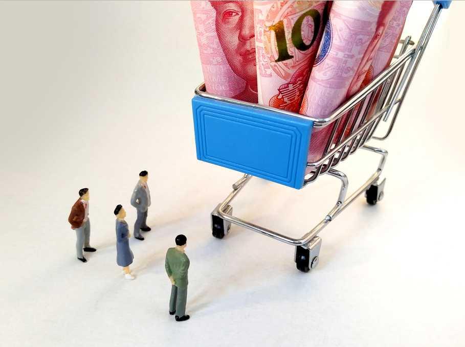 局部通胀下,货币政策容忍度或提高到3.5%——3月通胀数据点评