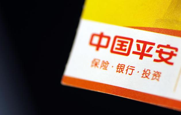 李国飞:市场未来会以什么理由提升中国平安的估值