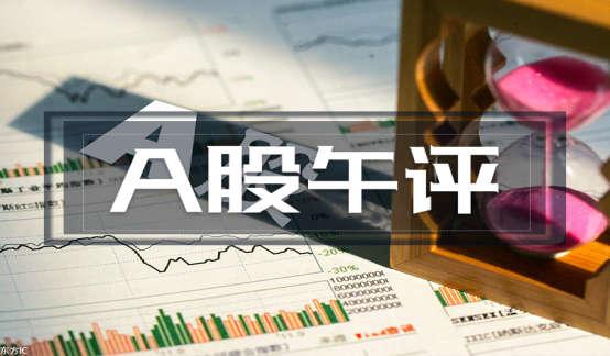 沪指险守2900点跌0.57% 科创股涨幅超100%安集科技暴涨逾400%