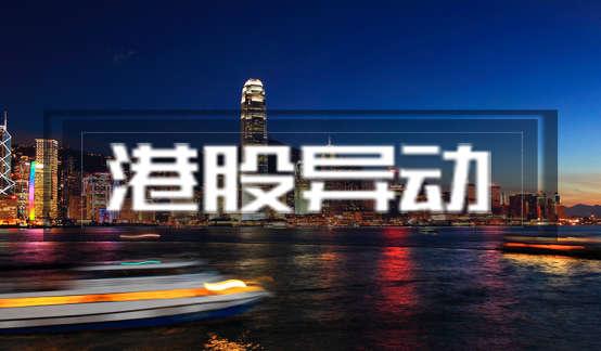 港股5G概念股拉升 京信通信涨逾5%