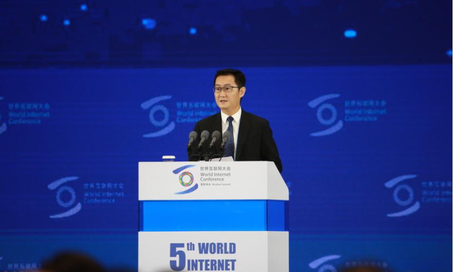 马化腾世界互联网大会演讲:中国经济将会像百川汇海,势不可挡