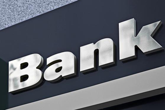 开放银行正陷入囚徒困境
