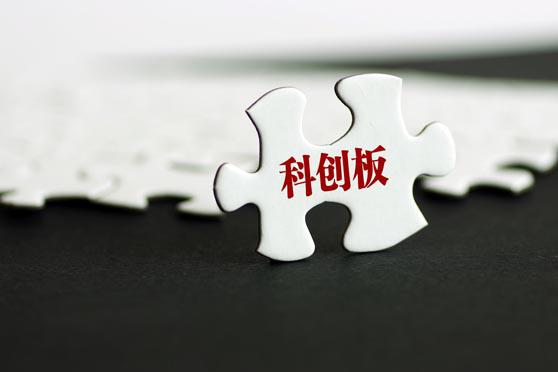 长路未尽:中国科创要攒的五颗宝石