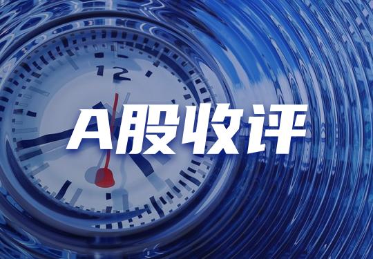 A股收评:沪指5连阳暴涨5%,银行、保险板块全面回暖