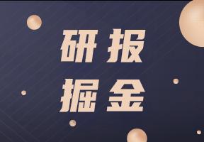 研报掘金丨自动驾驶渐行渐近,车载传感器市场迎高速发展!
