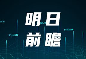 5G丨全国政协委员张云勇:疫情推动中国5G提前6-7年,今年将再建5G基站70万(短线)