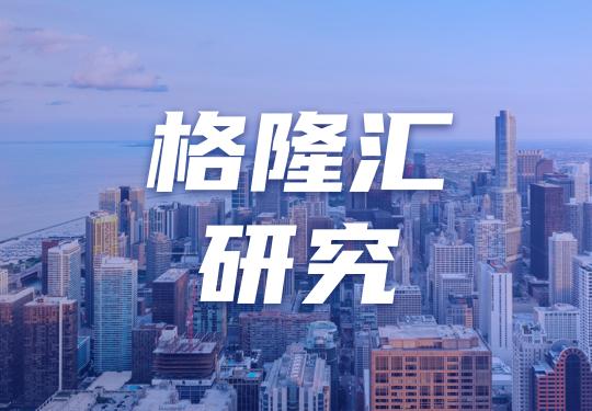 超长寒假来袭,新东方在线(1797.HK)的机会又来了?