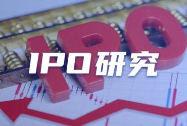 滴滴出行递交IPO申请,2021年第一季度营收为422亿元人民币