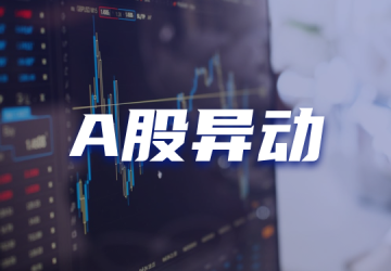 恒信东方(300081.SZ)大涨近9% 中国虚拟现实大会即将召开