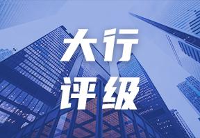"""大和:上调民生银行(1988.HK)目标价至5.6港元 评级""""持有"""""""