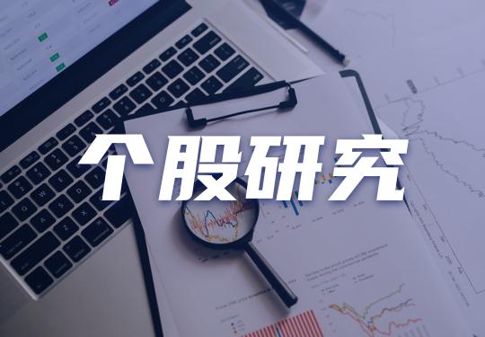 民生证券-康龙化成(300759)Q3盈利能力加速提升,上调评级-20191028