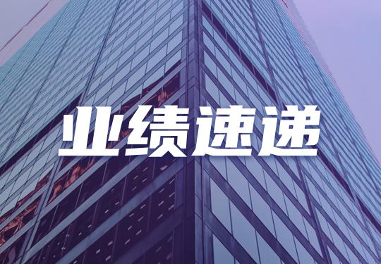 乐游科技控股(1089.HK)发布半年业绩:乐游的增长弹性与免费网游的星辰大海